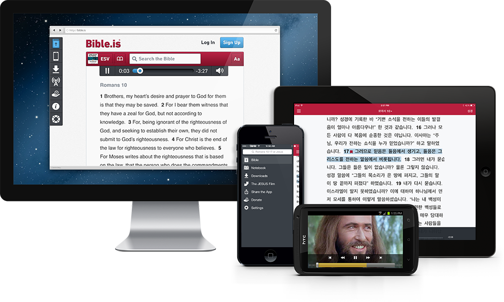 Bible Reading and Listening Apps | Biblical Christianity