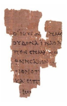 Papyrus 52, oldest known manuscript fragment of the New Testament (ca. AD 115)